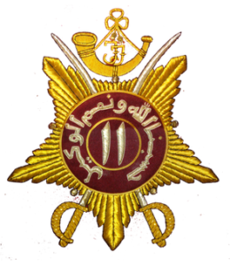 Badge of the Prince Alberts Cavalry